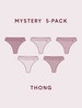 Women's Cool Cotton Thong Mystery 5 Pack Image